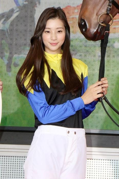 足立梨花/Rika Adachi, Oct 30, 2015 : ゲーム「ダービーロード presented by みんなの KEIBA」配信記念イベント