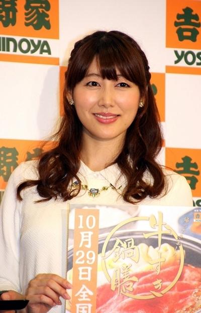 安めぐみ/Megumi Yasu, Oct 22, 2014 : 牛丼チェーン「吉野家」の記者発表会に出席=2014年10月22日撮影