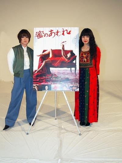 真木よう子/Yoko Maki, 二階堂ふみ/Fumi Nikaido, Jan 31, 2016 : 「蜜のあわれ」で共演した二階堂ふみさんと真木よう子さん