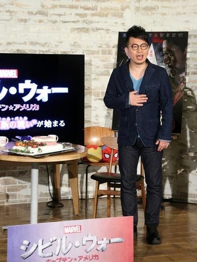宮迫博之/Hiroyuki Miyasako(雨上がり決死隊/Ameagari Kesshitai), Mar 31, 2016 : マーベル・スタジオ最新作「シビル・ウォー/キャプテン・アメリカ」の公開を記念し東京都内に期間限定オープンした「マーベルカフェ」のオープニングイベント