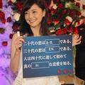 倉科カナの演技は上手、下手?ランキングや出演作品から徹底検証!