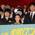 大島優子が『疾風ロンド』でスノボ披露!!大島優子、実は熟練者?