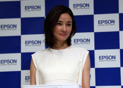 September 1, 2016, Tokyo, Japan - Japanese actress Yo Yoshida smiles as she becomes the new campaign model for Japanese printer maker Epson  in Tokyo on Thursday, September 1, 2016. Epson will introduce the new line up for their inkjet printers in this month.    (Photo by Yoshio Tsunoda/AFLO) LWX -ytd-