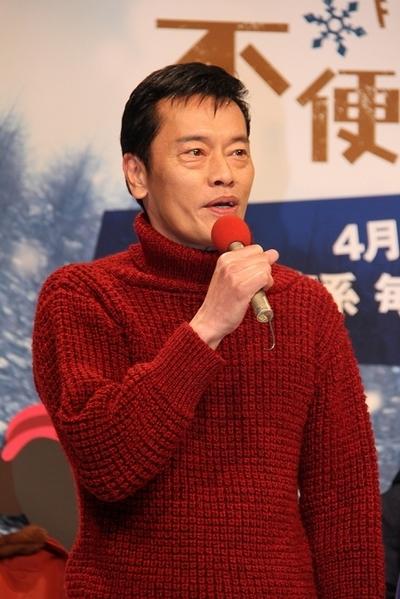 遠藤憲一/Kenichi Endou, Apr 09, 2015 : ドラマ「不便な便利屋」会見=2015年4月9日撮影