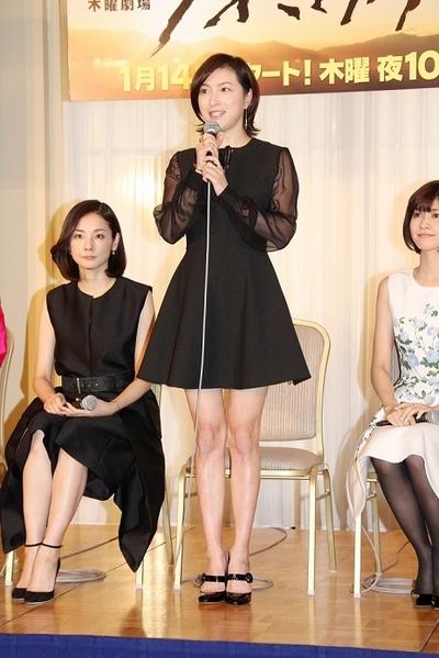広末涼子/Ryoko Hirosue, Jan 7, 2016 : フジテレビ系連続ドラマ「ナオミとカナコ」の制作発表会