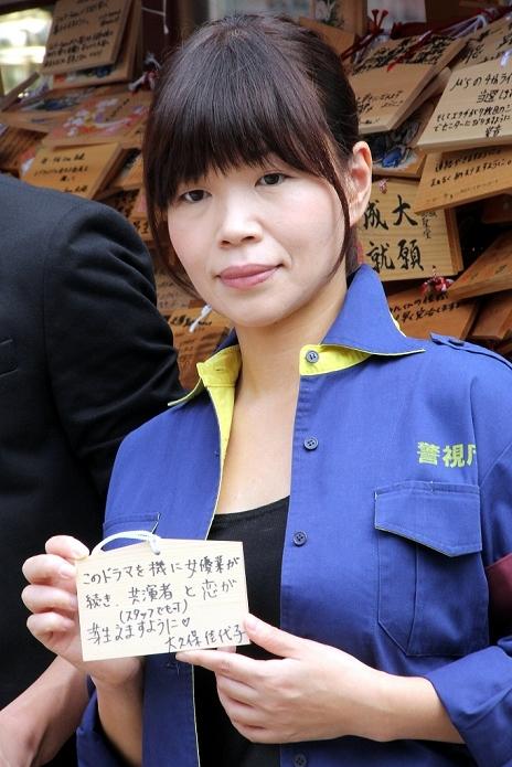 コールセンターで働いていた大久保佳代子