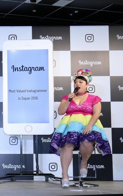 渡辺直美, Dec 14, 2016 : 東京都内で行われた「#MVI(Most Valued Instagrammer in Japan) 2016」の授賞式