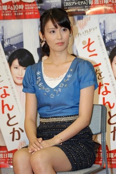 本仮屋ユイカ/Yuika Motokariya, Oct 03, 2012 : ドラマ「そこをなんとか」の試写会に登場した本仮屋ユイカさん=2012年10月3日撮影