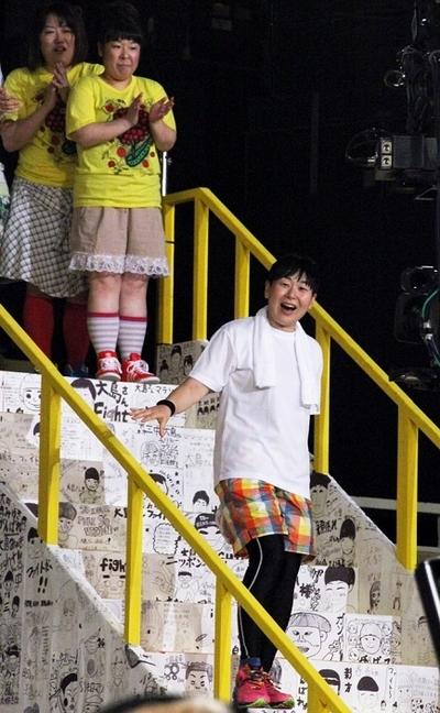 森三中/Morisanchu, Aug 25, 2013 : 24時間テレビチャリティーマラソン、森三中の大島美幸さん=2013年8月25日撮影