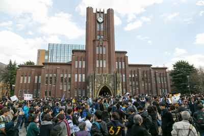 Japanese students celebrate passing the University of Tokyo admission tests on March 10, 2017, Tokyo, Japan. After taking the standardized national test for public universities in January 258,922 students then applied for second-stage entrance examinations to their preferred universities. The University of Tokyo is Japan's most prestigious university. (Photo by Rodrigo Reyes Marin/AFLO)