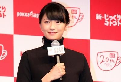 榮倉奈々, Oct 05, 2016 : 東京都内で行われたポッカサッポロのスープブランド「じっくりコトコト」新CM発表会
