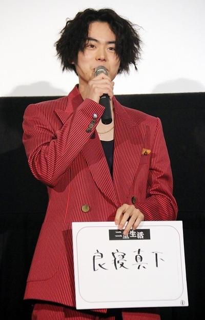 菅田将暉, Jun 25, 2016 : 東京・新宿ピカデリーにて行われた映画「二重生活」の初日舞台あいさつ