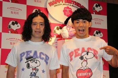 ピース/Peace, Aug 02, 2012 : 「SNOOPY in Ginza」プレスイベントに登場した(左から)又吉直樹さん、スヌーピー、綾部祐二さん