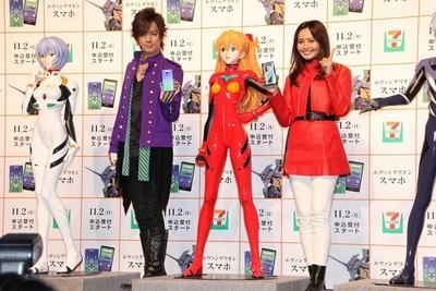 DAIGO, 加藤夏希/Natsuki Kato, Oct 20, 2015 : 東京都内で行われた「セブン-イレブン×エヴァンゲリオン キャンペーン」記者発表会に出席。