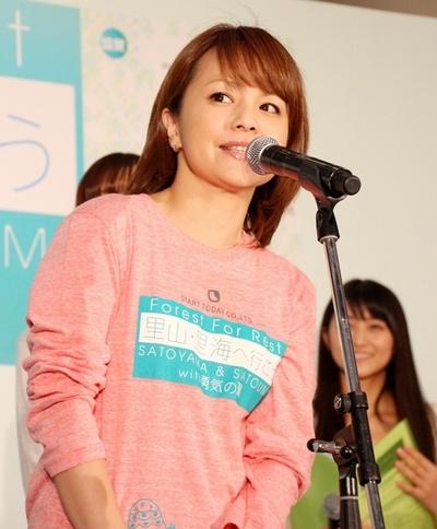 中澤裕子/Yuko Nakazawa, Nov 22, 2013 : =2013年11月22日撮影 「Forest For Rest 里山・里海へ行こう」オープニングイベント