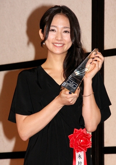 木村文乃/Fumino Kimura, Feb 06, 2014 : 「第38回 エランドール賞」授賞式=2014年2月6日撮影