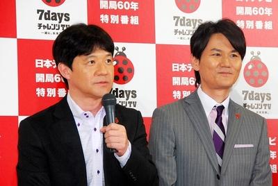 ウッチャンナンチャン/Uchhan-nanchan, May 23, 2013 : 日本テレビの大型特番「7daysチャレンジTV ~一緒に、未来貢献。~」の会見に登場した総合司会を務める「ウッチャンナンチャン」の内村光良さん=2013年5月23日撮影 ともに総合司会を務める相方の南原清隆さんと
