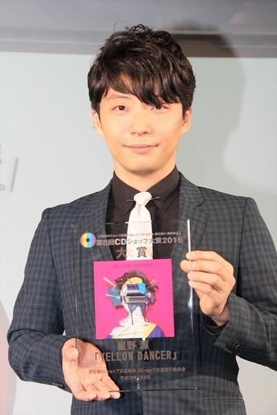 星野源/Gen Hoshino, Mar 09, 2016 : 東京都内で行われた「第8回CDショップ大賞2016」授賞式