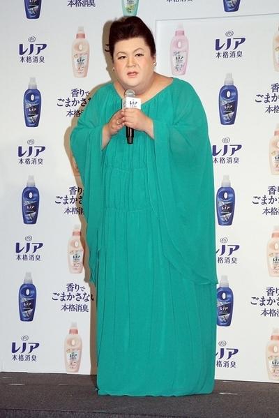 マツコ・デラックス/Matsuko Deluxe, Apr 06, 2016 : 東京都内で行われた柔軟剤「レノア本格消臭」の発売記念イベント