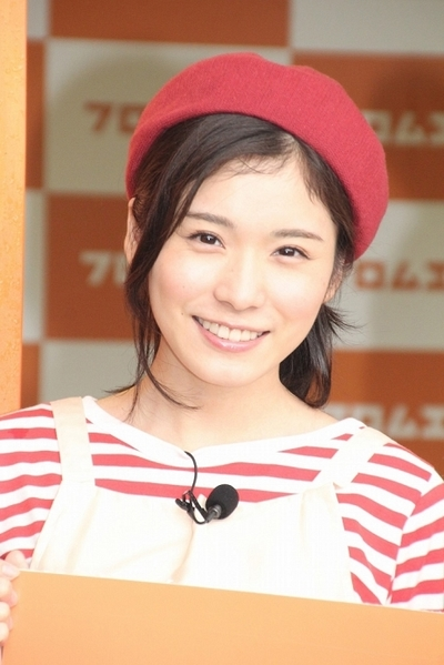 松岡茉優/Mayu Matsuoka, Aug 26, 2015 : アルバイト情報サイト「フロム・エー ナビ」のイベント
