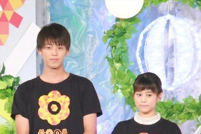 竹内涼真, 高畑充希, Aug 26, 2017 : 「24時間テレビ40 愛は地球を救う」
