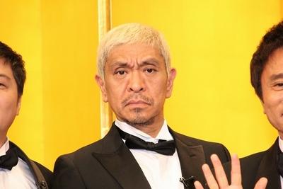 松本人志/Hitoshi Matsumoto(ダウンタウン/Down Town), Dec 02, 2015 : 日本テレビの大みそか特番「絶対に笑ってはいけない名探偵24時!」の会見