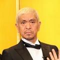 なぜ?いつから坊主頭?松本人志の髪型について詳しく調べた!