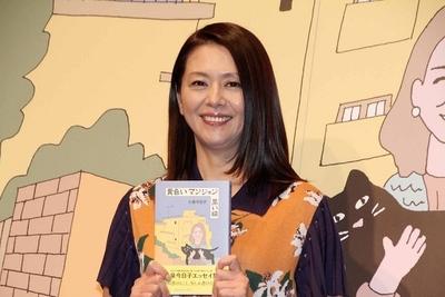小泉今日子/Kyoko Koizumi, Apr 24, 2016 : 東京都内で開催されたエッセー集「黄色いマンション 黒い猫」の発売記念トークイベント