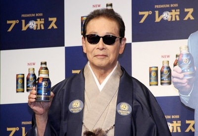 タモリ/Tamori, Sep 25, 2015 : 「プレミアムボス微糖」の新CM発表会に和装姿で登場したタモリさん