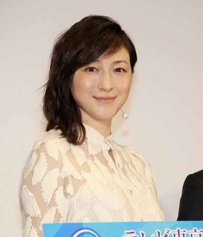 広末涼子, Sep 24, 2016 : テレビ東京新本社で行われたドラマ「望郷」の制作発表記者会見