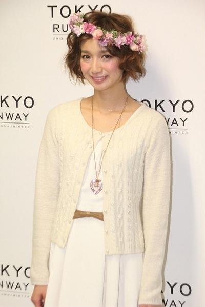 芹那/Serina, Sep 14, 2013 : 「東京ランウェイ 2013 AUTUMN/WINTER」にシークレットゲストで登場した芹那さん=2013年9月14日撮影