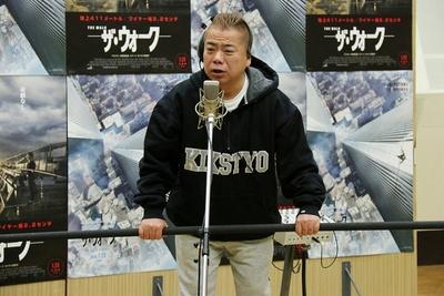 出川哲朗/Tetsurou Degawa, Dec 07, 2015 : お笑いタレントの出川哲朗さんが12月7日、東京都内で映画「ザ・ウォーク」(ロバート・ゼメキス監督、2016年1月23日公開)のCMナレーションの公開収録を行った。