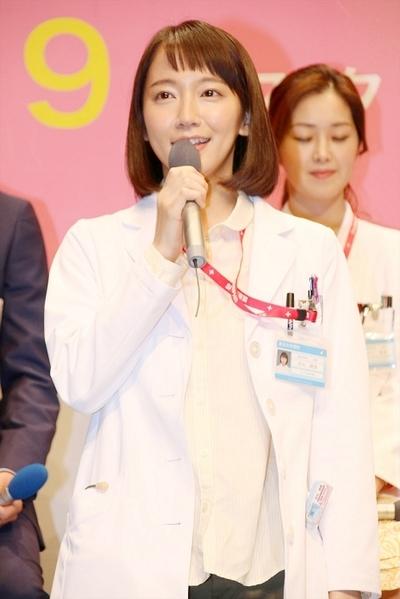 吉岡里帆, Oct 08, 2016 : 東京都内で行われた連続ドラマ「メディカルチーム レディ・ダ・ヴィンチの診断」の制作発表会見
