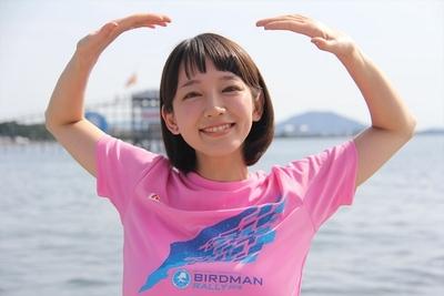 吉岡里帆, Jul 31, 2016 : 「Iwataniスペシャル 鳥人間コンテスト2016」に出演する吉岡里帆さん