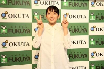 吉岡里帆, Oct 16, 2016 : 東京都内で開催された2017年版カレンダーの発売記念イベント