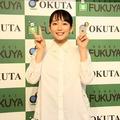 今、注目の若手女優!吉岡里帆の思わず見とれてしまうインスタを一挙紹介!