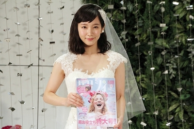 吉岡里帆/Riho Yoshioka, May 20, 2016 : 東京都内で行われた「ゼクシィ9代目CMガール」就任発表会