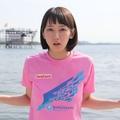DIC「今日は何色」CMの女優は吉岡里帆!CMがきれい!歌は誰?