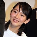 「トラフル」新CMの女優は誰?!注目女優・吉岡里帆とはどんな人?