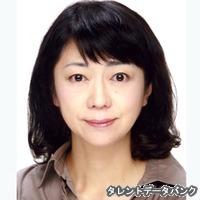 小野田由紀子