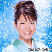 桜井くみ子